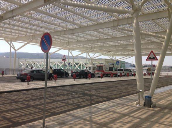 Adnan Menderes Int. Airport