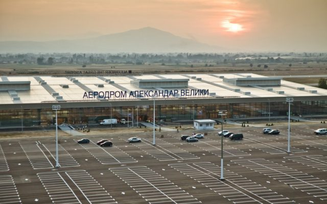 Alexander The Great Airport